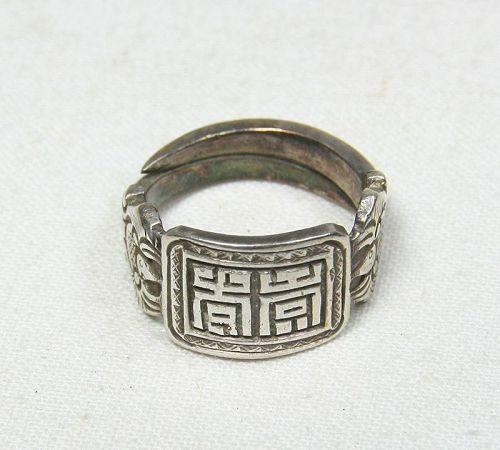 china silver ring