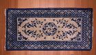 china old carpet  blue and white
