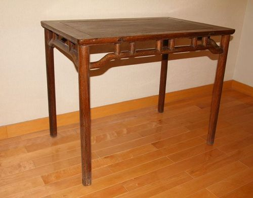 china late ming early qing jichimu table