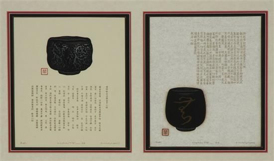 Japan New Discoveries of Haku Maki prints