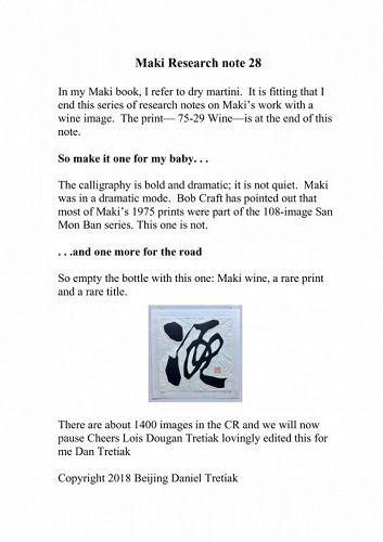 Maki Research note 28