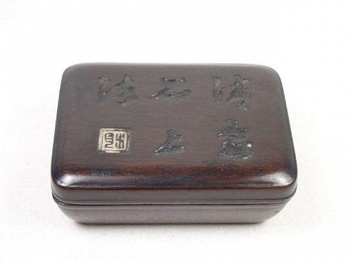 z1itan little inkpaste  box