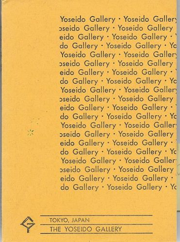 Japan catalogues of Galleries Old