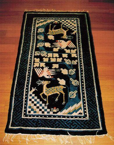 China old carpet