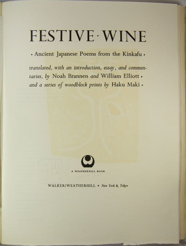 Japan Festive Wine the book  A