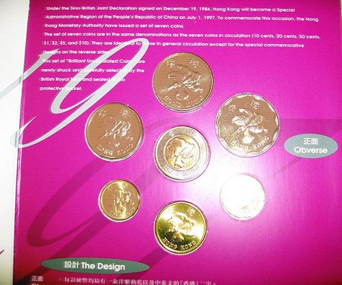 hk gold coins 7