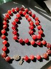 China. Agate bead necklace ��项�