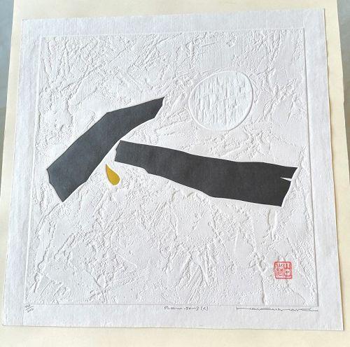 Japan. Haku Maki.   Poem 70-3     40 of 202