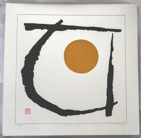 Japan. Haku Maki.  Poem 5   14 of 777