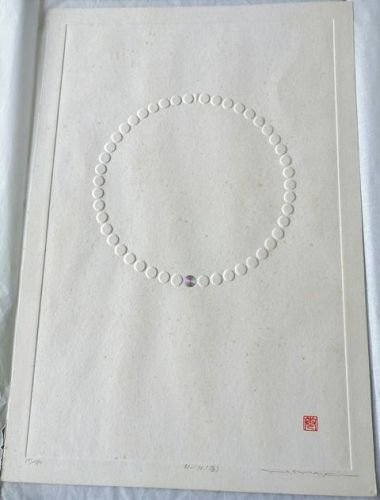 Japan. Haku Maki.  81-12   35 of 170