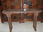 China Antique Altar Table Fujian Carving 1800-1850