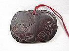 China Antique Zitan Plaque Qing Five Elements