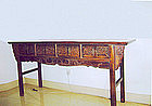 China Antique Qing Huanghuali Coffer Furniture