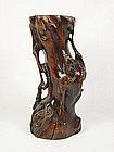 China Antique Flower Holder (Vase) Longyan Wood 19th C