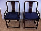 China Arm chairs Pair Furniture 1920s Rosewood Endtable