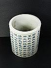 China Antique Porcelain Brushpot Mark Calligraphy
