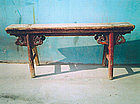 China Antique Elm  Altar Table 19th C