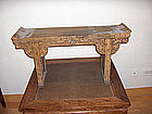 China Qing Miniature Altar Table Elm 19th C