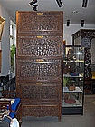 China Qing Antique Scroll Cabinet Elegant Imperial