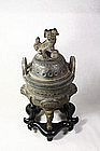 China Yixing Incense Burner Censer
