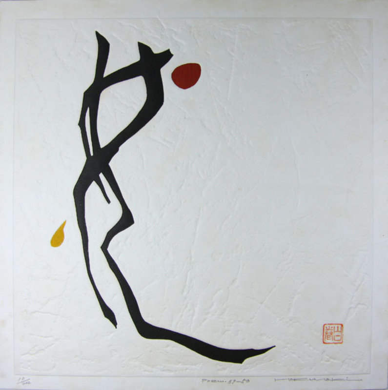 Haku Maki Japanese Modern Print 1969  Tall Gangly Woman