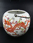 China Old Porcelain Wine Warmer Dragon and Phoenix