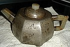 China Yixing Pewter Teapot Jade