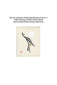 The Life and Works of Haku Maki Research Note 5