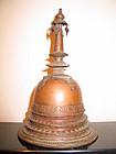 a brass stupa