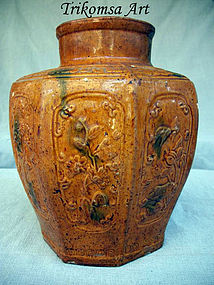 Chinese Earthenware Sancai Glazed Jar