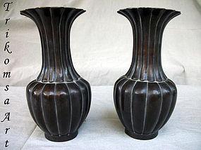 Chinese Bronze Vase Qing Dynasty