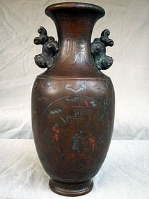 Silver Inlaid Bronze Vase