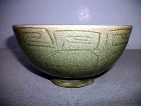 Long Quan Celadon  Bowl Ming Dynasty