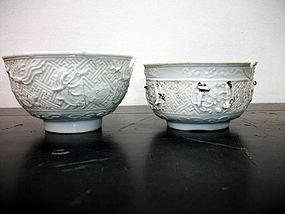 White Glazed Bowl Ming Dynasty