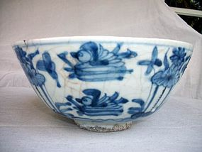 CHINESE B/W BOWL MING DYNASTY