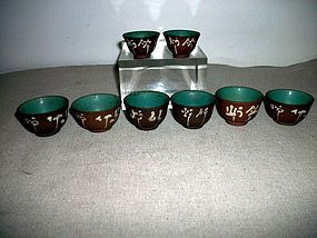 A GROUP OF YIXING TEA CUPS