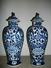 A PAIR OF CHINESE B/W VASES