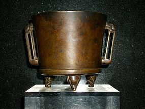 CHINESE BRONZE CENSER
