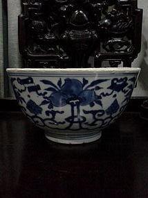 KANGXI BLUE WHITE BOWL