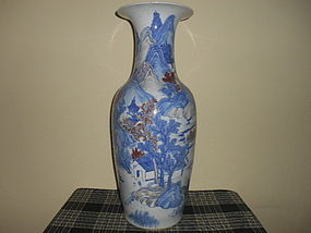 CHINESE BLUE & WHITE COPPER RED VASE