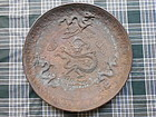 BRONZE PLATE WITH DRAGONS RELIEF