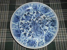 MING BLUE WHITE PLATE