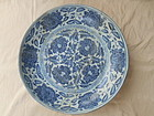 MING BLUE AND WHITE PLATE