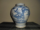 MING BLUE & WHITE JAR