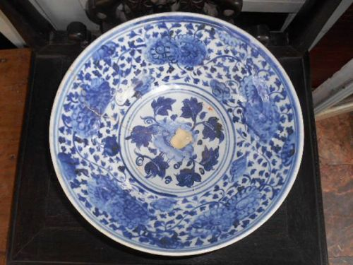 BIG MING BLUE AND WHITE BOWL