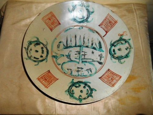 MING SWATOW POLYCHROME PLATE