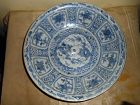 MING SWATOW BLUE WHITE PLATE