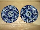 A PAIR OF CHINESE BLUE & WHITE PLATES
