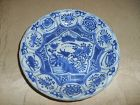 MING  BLUE & WHITE PLATE