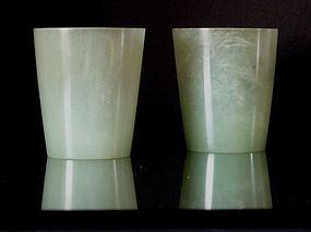 Chinese jade pair of cups